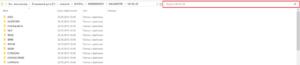 Поиск файлов в активированных марках на немецком языке