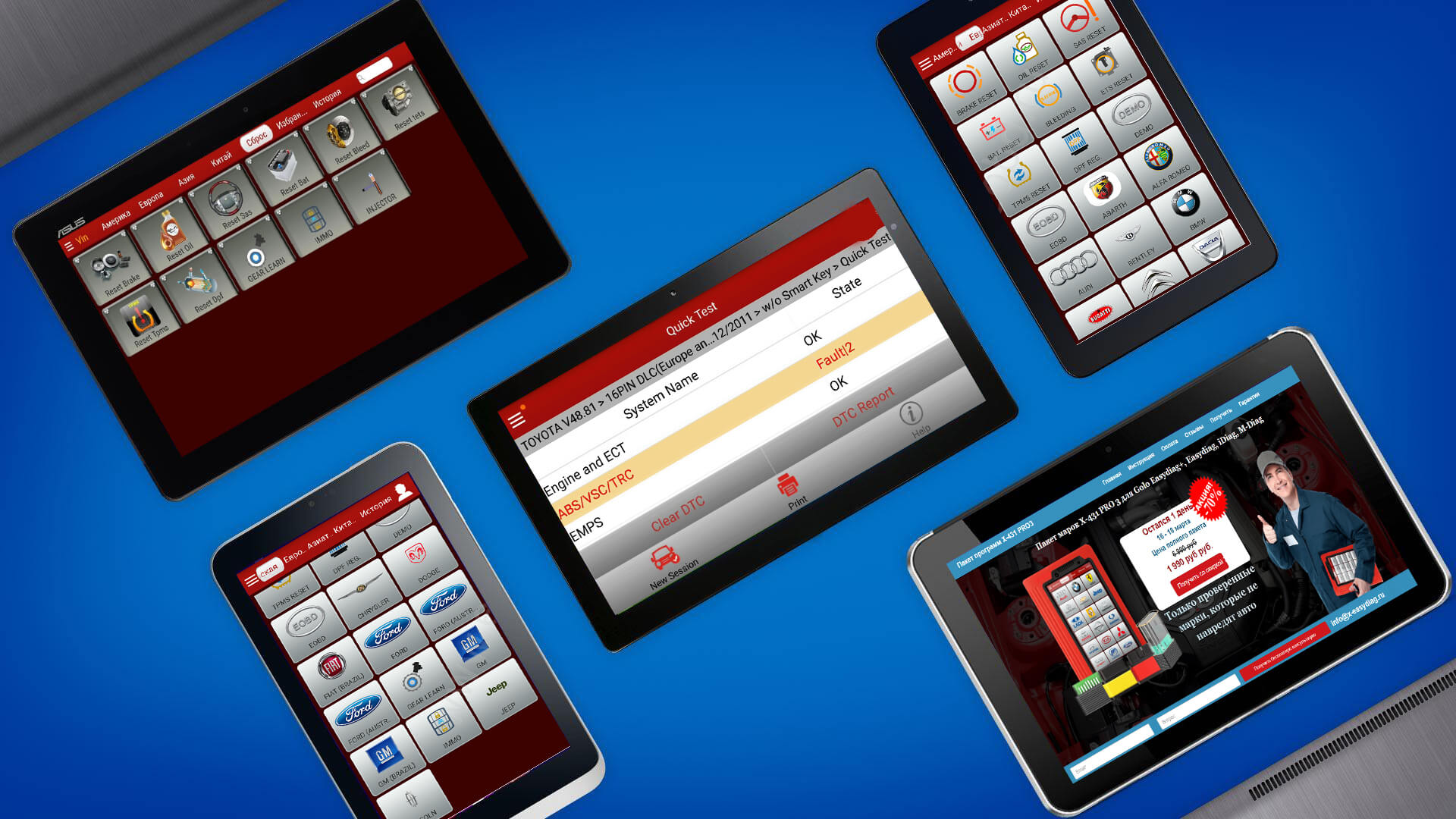 Какой выбрать планшет для диагностики Launch Easydiag?