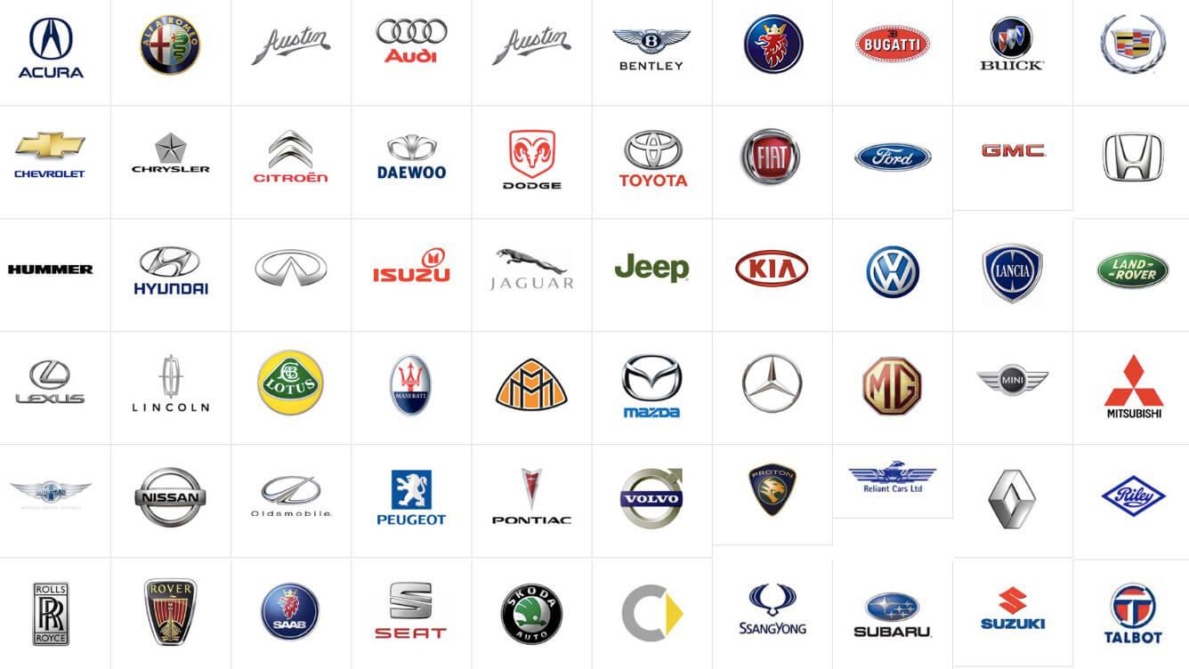 марки машин и их названия картинки машин фото