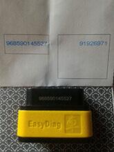 отзыв от Андрей из Москва о x-easydiag.ru